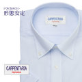 半袖ワイシャツ[CARPENTARIA] ボタンダウン ホワイト×ライトブルーマイクロストライプ 形態安定 標準型 DHPC24-02