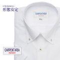半袖ワイシャツ[CARPENTARIA] ボタンダウン ホワイトドビーストライプ 形態安定 標準型 DHPC24-04