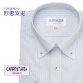 半袖ワイシャツ[CARPENTARIA] ボタンダウン ホワイト×ライトグレーストライプ 形態安定 標準型 DHPC24-06