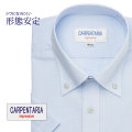 半袖ワイシャツ[CARPENTARIA] ボタンダウン ライトブルー×ホワイトマイクロチェック 形態安定 標準型 DHPC24-09