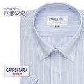 半袖ワイシャツ[CARPENTARIA] ボタンダウン ホワイト×ネイビーストライプ 形態安定 標準型 DHPC24-10