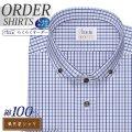 ワイシャツ大きいサイズ[軽井沢シャツ] ボタンダウン ショートワイドボタンフォールド 純綿 THOMASMASON 受注生産 E10KZB302X