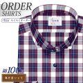 ワイシャツ[軽井沢シャツ] ボタンダウン ネイビー×レッドチェック らくらくオーダー E10KZBA96