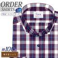 ワイシャツ大きいサイズ[軽井沢シャツ] ボタンダウン ネイビー×レッドチェック 受注生産 E10KZBA96X