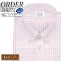 ワイシャツ大きいサイズ[軽井沢シャツ] ボタンダウン ホワイト×ピンクチェック 形態安定 受注生産 E10KZBB60X