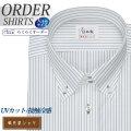 ワイシャツ大きいサイズ[軽井沢シャツ] ボタンダウン ICECAPSULE 白地ブラック系ストライプ 形態安定 受注生産 E10KZBC44X
