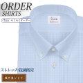 ワイシャツ[軽井沢シャツ] ボタンダウン ハイブリッドセンサー ホワイト×ブルー系チェック柄 形態安定 らくらくオーダー E10KZBC47