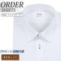 ワイシャツ[軽井沢シャツ] レギュラーカラー ICECAPSULE ホワイトドビー市松模様柄 形態安定 らくらくオーダー E10KZR350
