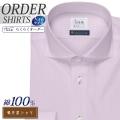 ワイシャツ大きいサイズ[軽井沢シャツ] カッタウェイ モラルジー 80双 ラベンダーロイヤルオックス 受注生産 E10KZW461X