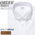 ワイシャツ[軽井沢シャツ] カッタウェイ ICECAPSULE ホワイトドビーストライプ 形態安定 らくらくオーダー E10KZW475