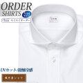 ワイシャツ大きいサイズ[軽井沢シャツ] カッタウェイ ICECAPSULE ホワイトドビーストライプ 形態安定 受注生産 E10KZW475X