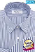 ワイシャツ[BLUERIVER] レギュラーカラー エクストラサイズ 純綿 ネイビーストライプ 標準型 P11OSXR04