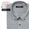 ワイシャツ[BiMODE] ボタンダウン 飾りテープ ブラック×チェック 形態安定 標準型 P12BMB337
