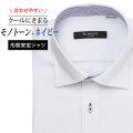 ワイシャツ[BiMODE] ワイドスプレッド 別生地 ドビーストライプ 形態安定 標準型 P12BMW274