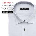 ワイシャツ[BiMODE] ワイドスプレッド 別生地 グレードビーダイヤ柄 形態安定 標準型 P12BMW276