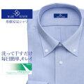 ワイシャツ[BLUERIVER] ボタンダウン スパーノエコ ライトブルーオックスフォード 形態安定 標準型 P12BRB285