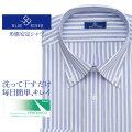 ワイシャツ[BLUERIVER] ボタンダウン スパーノエコ ドビー×ブルーストライプ 形態安定 標準型 P12BRB286