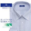 ワイシャツ[BLUERIVER] ボタンダウン スパーノエコ ホワイト×ブルーグラフチェック 形態安定 標準型 P12BRB287