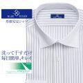 ワイシャツ[BLUERIVER] クレリック スパーノエコ ネイビー×グレーストライプ 形態安定 標準型 P12BRC246
