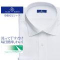 ワイシャツ[BLUERIVER] ワイドスプレッド スパーノエコ ホワイトドビーストライプ 形態安定 標準型 P12BRW287