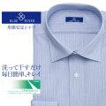 ワイシャツ[BLUERIVER] ワイドスプレッド スパーノエコ ブルー 形態安定 標準型 P12BRW289