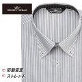 ワイシャツ[BODYWILD] ボタンダウン ノーヨーク仕様 ストレッチ グレー 形態安定 スリム型 P12BWB244