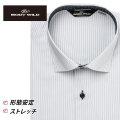 ワイシャツ[BODYWILD] ワイドスプレッド ノーヨーク仕様 ストレッチ ブラックストライプ 形態安定 スリム型 P12BWW238