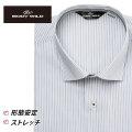 ワイシャツ[BODYWILD] ワイドスプレッド ノーヨーク仕様 ストレッチ グレーストライプ 形態安定 スリム型 P12BWW240