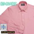 送料無料 ワイシャツ[FLEXSHIRTS] ボタンダウン 抗ウイルス ストレッチ 短尺 ピンク 形態安定 スリム型 P12FLB205
