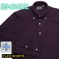 送料無料 ワイシャツ[FLEXSHIRTS] ボタンダウン 抗ウイルス ストレッチ 短尺 パープル 形態安定 スリム型 P12FLB206