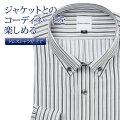 ワイシャツ[giacca-camicia] ボタンダウン 短尺 グレー系ストライプ 形態安定 標準型 P12GCB226