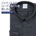 ワイシャツ[giacca-camicia] ボタンダウン 短尺 グレードビーストライプ 形態安定 標準型 P12GCB227