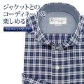 ワイシャツ[giacca-camicia] ワイドスプレッド 別生地 ネイビー×ホワイトチェック 形態安定 スリム型 P12GCW229