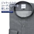 ワイシャツ[giacca-camicia] バンドカラー 短尺 グレー無地 形態安定 標準型 P12GCZS01