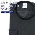 ワイシャツ[giacca-camicia] バンドカラー 比翼仕立て 短尺 ブラック 形態安定 標準型 P12GCZS03