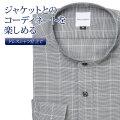 ワイシャツ[giacca-camicia] バンドカラー 短尺 ブラック×ベージュ 形態安定 標準型 P12GCZS04