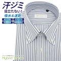 ワイシャツ[HybridSensor] ボタンダウン ハイブリッドセンサー 静電気防止 形態安定 標準型 P12HBB270