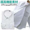 ワイシャツ[HybridSensor] ボタンダウン ハイブリッドセンサー ホワイトドビー 形態安定 標準型 P12HBB288