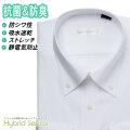 ワイシャツ[HybridSensor] ボタンダウン ハイブリッドセンサー(織物)無地 形態安定 標準型 P12HBB296
