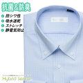 ワイシャツ[HybridSensor] ボタンダウン ハイブリッドセンサー(織物) ブルー 形態安定 標準型 P12HBB297