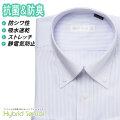 ワイシャツ[HybridSensor] ボタンダウン ハイブリッドセンサー(織物) パープル 形態安定 標準型 P12HBB298