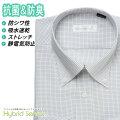 ワイシャツ[HybridSensor] ボタンダウン ハイブリッドセンサー(織物) ブラック 形態安定 標準型 P12HBB299