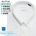 ワイシャツ[HybridSensor] ボタンダウン ハイブリッドセンサー高機能  斜め柄 形態安定 スリム型 P12HBB300