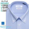ワイシャツ[HybridSensor] ボタンダウン ハイブリッドセンサー高機能  ブルー 形態安定 スリム型 P12HBB301