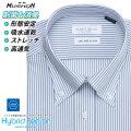 ワイシャツ[HybridSensor] ボタンダウン ハイブリッドセンサー高機能  ブルー 形態安定 スリム型 P12HBB302