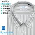 ワイシャツ[HybridSensor] ボタンダウン ハイブリッドセンサー高機能  グレー 形態安定 スリム型 P12HBB303