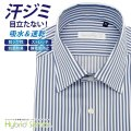 ワイシャツ[HybridSensor] ワイドスプレッド ハイブリッドセンサー 静電気防止 形態安定 標準型 P12HBW214