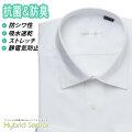 ワイシャツ[HybridSensor] ワイドスプレッド ハイブリッドセンサー(織物) ドビー柄 形態安定 標準型 P12HBW222