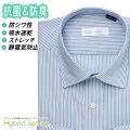 ワイシャツ[HybridSensor] ワイドスプレッド ハイブリッドセンサー(織物) ネイビー 形態安定 標準型 P12HBW223