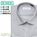 ワイシャツ[HybridSensor] ワイドスプレッド ハイブリッドセンサー(織物) グレー 形態安定 標準型 P12HBW224